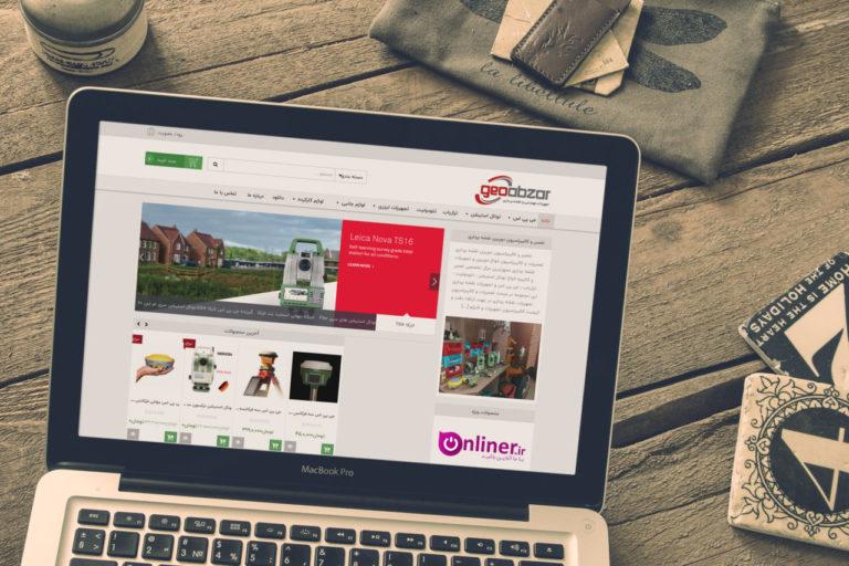 طراحی سایت ژئو ابزار