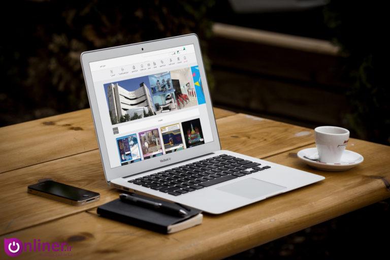 طراحی سایت اینفو عربی